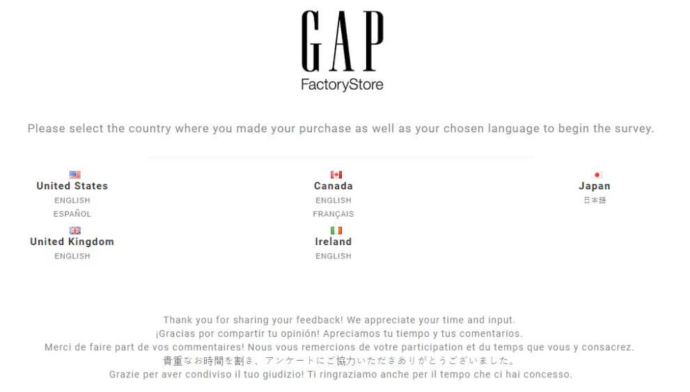 gap factory survey-rules